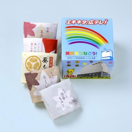 【オンラインショップ限定】エキキタコラボBOX
