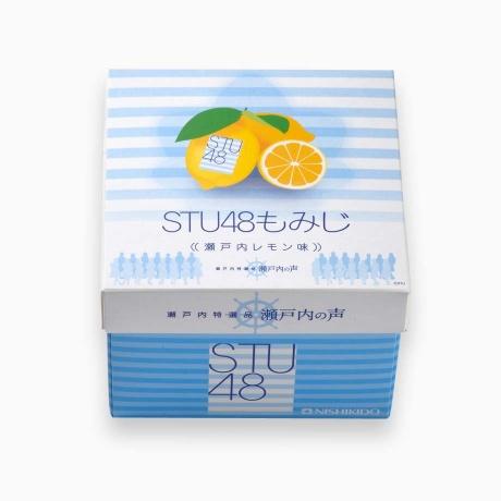 STU48もみじ瀬戸内レモン味 5個入