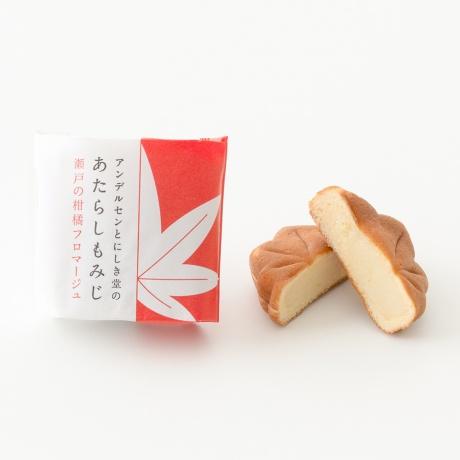 あたらしもみじ 8個入(瀬戸の柑橘フロマージュ×8)