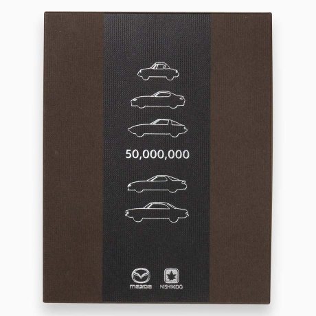 マツダ国内生産累計5,000万台記念パッケージ もみじ詰合せ
