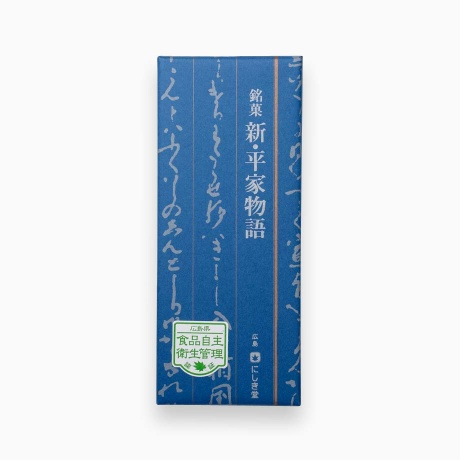 新・平家物語 6小箱入