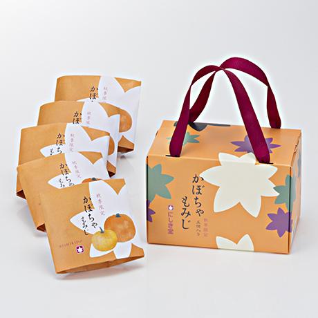【秋季限定】かぼちゃもみじ 5個入