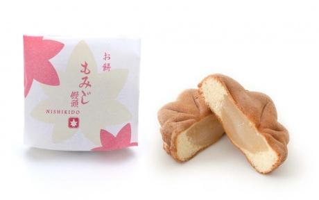 【冬季限定】冬の銘菓詰合せ8個入