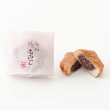 生もみじ 6個入(こしあん×2、粒あん×2、抹茶×2)
