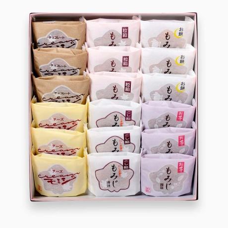 錦もみじ 18個入(こしあん×3、粒あん×3、チーズクリーム×3、チョコレート×3、お餅×3、お芋×3)