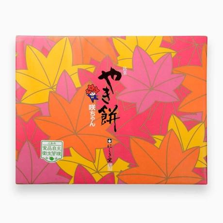 やき餅咲ちゃん 20個入